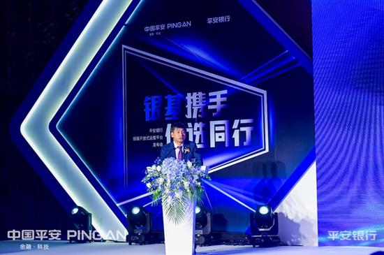 平安银行行长特别助理蔡新发致辞