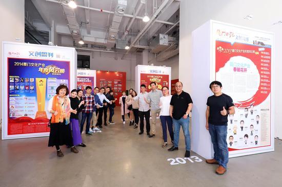 2017厦门文化产业年度风云榜揭晓 39个奖项颁出