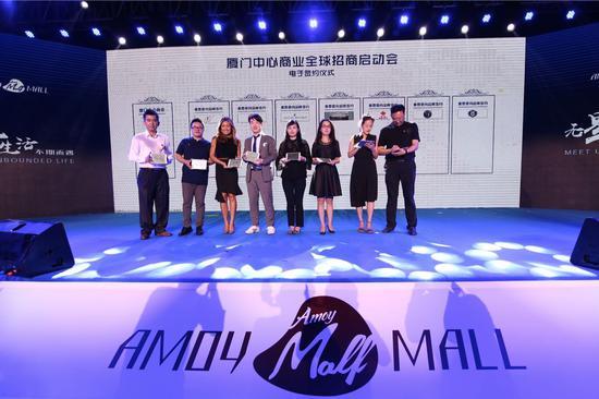 国际知名品牌签约厦门中心