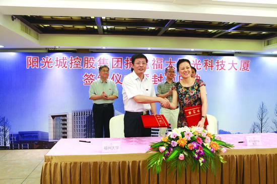 福州大学与阳光学院签订共建协议(前排左方为福州大学校长付贤智院士)