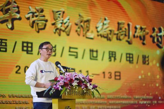 福建籍制片人、春秋时代影业董事长吕建民致辞。