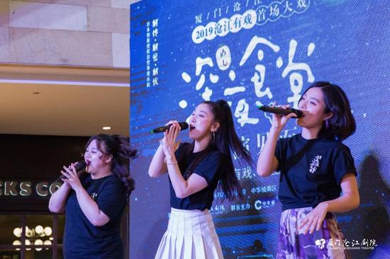 音乐剧《深夜食堂》治愈上演 沧江剧院精彩纷呈给生活加点戏