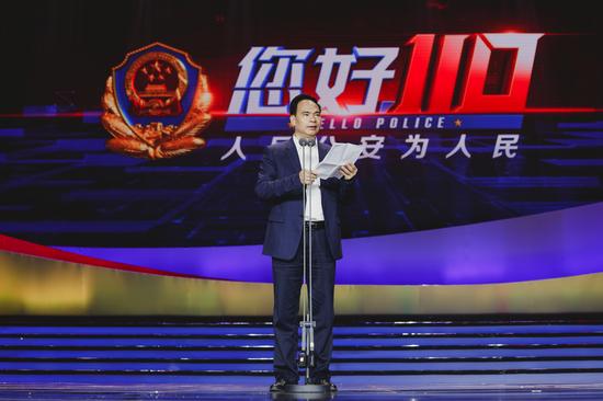 福建省广播影视集团党组书记、董事长曾祥辉致辞