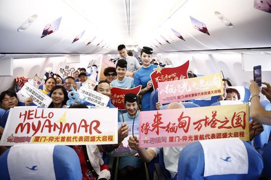 首航航班举办了特色主题活动。