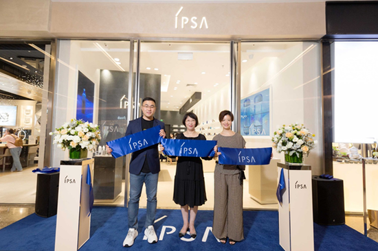 IPSA茵芙莎厦门万象城专柜闪耀揭幕