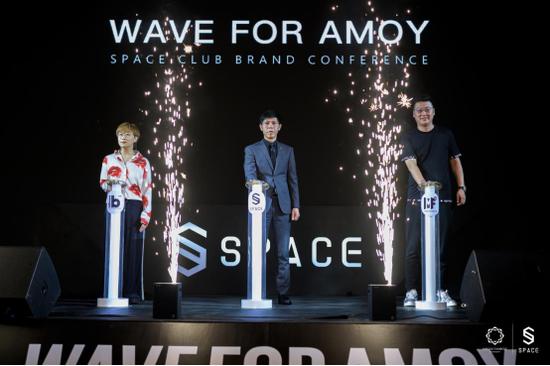 SPACE携手两大音乐品牌落地厦门 打造本土电音娱乐IP产业