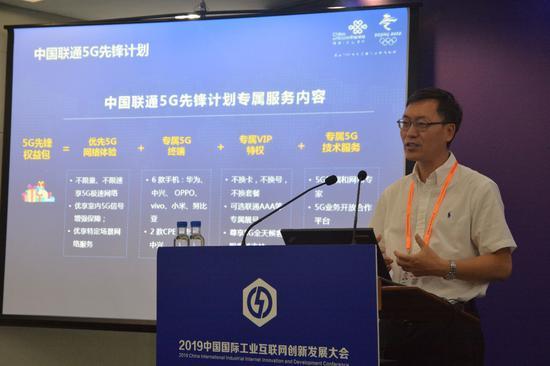 中国联通网络技术研究院首席科学家唐雄燕发言
