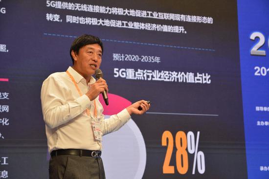 中国联通集团大数据首席科学家范济安发言