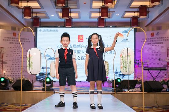 时尚星学院厦门启动 全方位升级儿童产业