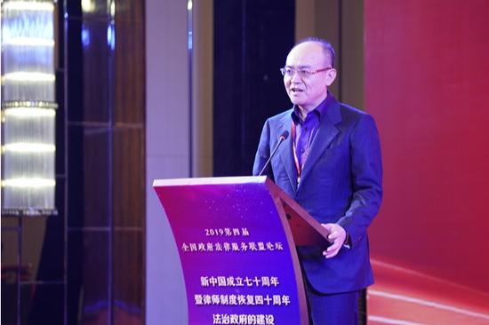 全国政府法律服务联盟主席张小炜致辞