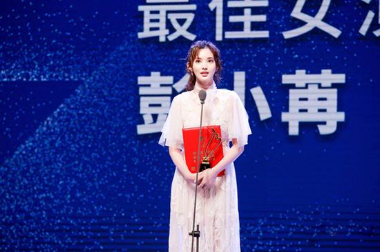 2019年度网络剧最佳女演员——彭小苒