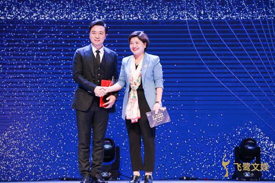 2019年度网络影视最具贡献力演员——张晞临