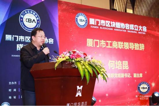 ▲厦门市工商联党组副书记、副主席 何培昆