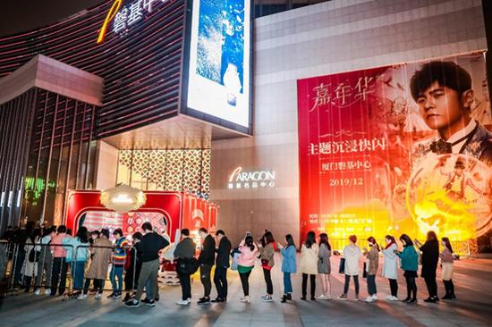周杰伦嘉年华主题快闪于磐基揭幕 四大展厅体验杰迷的专属记忆
