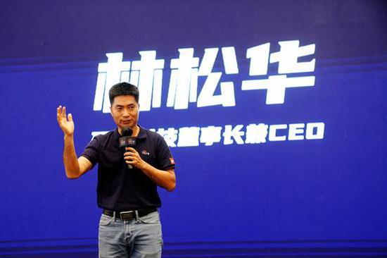 厦门盈趣科技股份有限公司董事长兼任CEO林松华先生致词