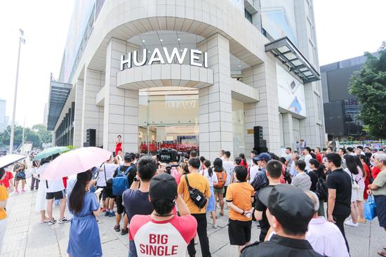 福建新科技地标 华为授权体验店Plus(福州东街口)7月18日正式开业