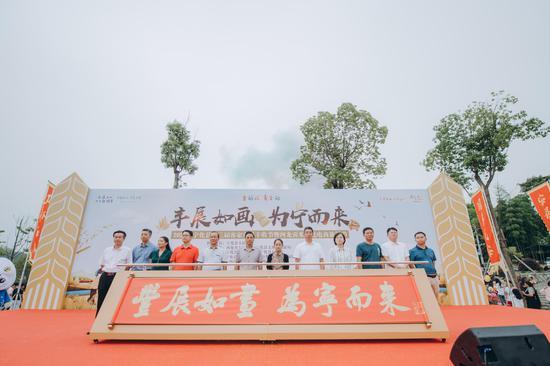 2020年宁化县第三届客家农民丰收节暨河龙贡米文化电商旅游节隆重开幕