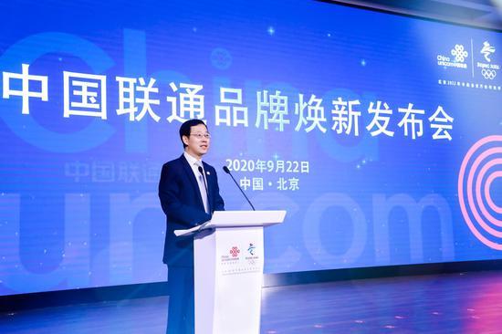 创新,与智慧同行——中国联通品牌焕新发布会在京举办