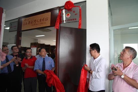 漳州长泰:举行涉台检察联络室揭牌仪式