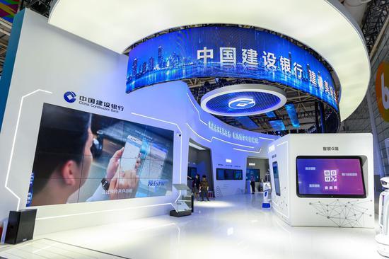 """""""金""""彩6+1,有啥""""黑科技""""?第三届数字中国建设峰会""""中国建设银行展厅""""亮点扫描"""