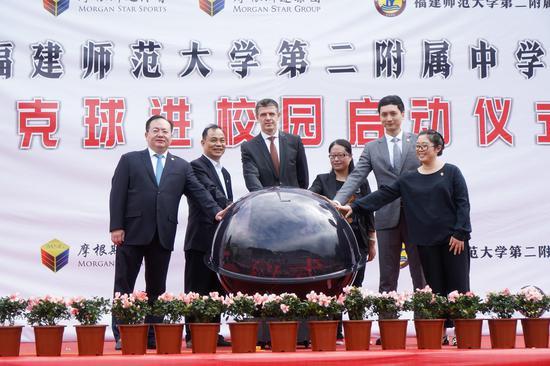 TEQBALL进校园揭牌仪式在福建师范大学第二附属中学正式启动