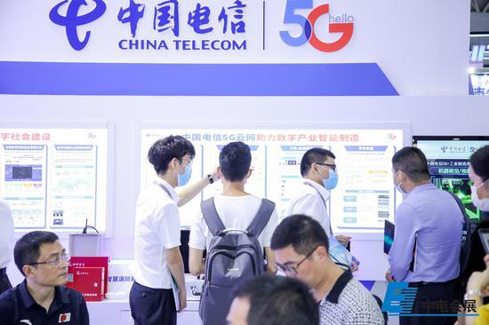 数字技术助力疫情防控 数字峰会展现中国硬核力量