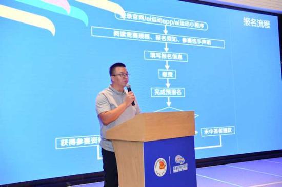 2020厦门环东半程马拉松赛新闻发布会举行:12月13日为爱奔跑