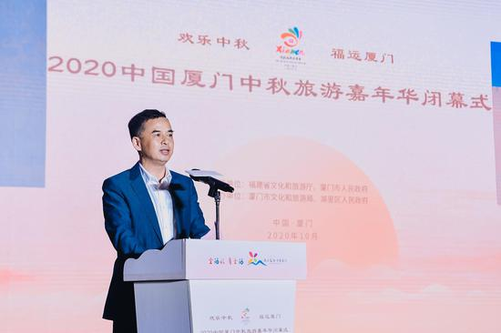 2020中国厦门中秋旅游嘉年华闭幕式举行
