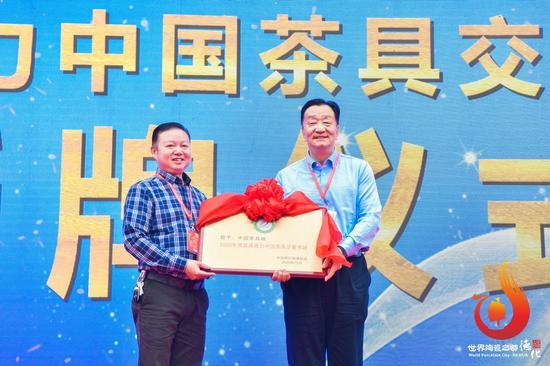 2020中国德化陶瓷博览会暨茶具文化节今日开幕