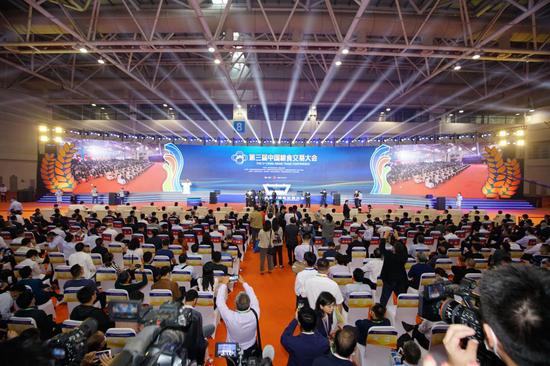 """阳光学院组织学生志愿者服务""""第三届中国粮食交易大会"""""""