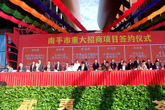 中国白茶研发中心、国家茶叶监督检验中心福建工作站落户政和