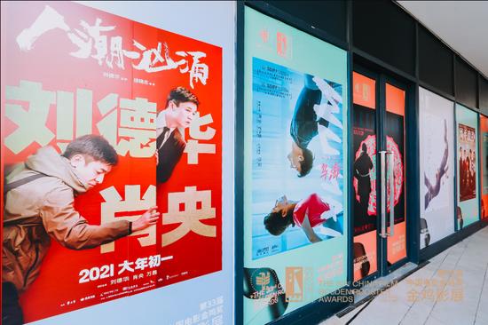 金鸡影展发布会于厦门宝龙一城启动 展映活动及嘉宾阵容豪华