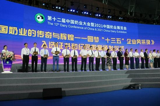 图为长富总经理助理何水双(左六)上台领奖