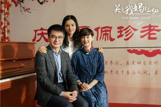 电影《关于我妈的一切》即将上映 徐帆张婧仪真情诠释母女日常
