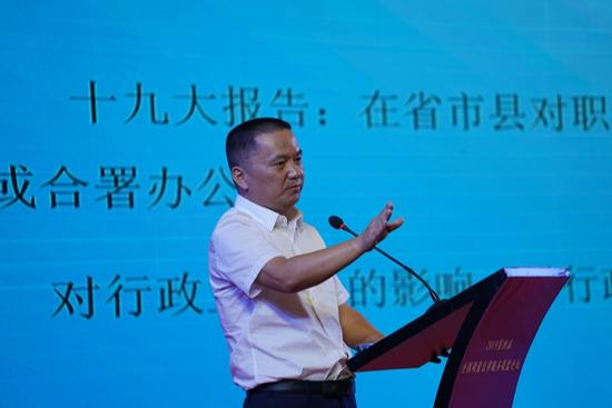 厦门大学法学院教授、博士生导师刘连泰演讲《中国行政法理论发展概述》