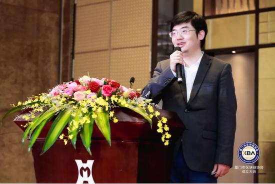▲全联并购公会区块链专委会主任 邓迪