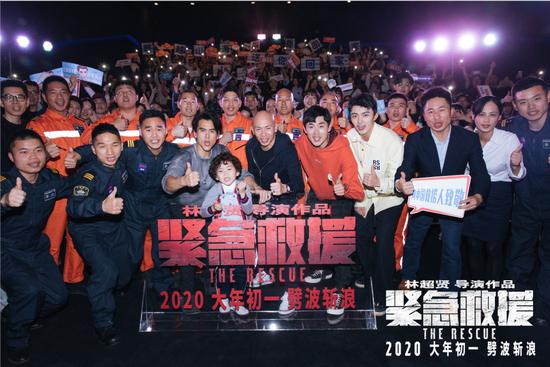 中国救捞人现身电影《紧急救援》厦门路演 救援精神感动观众