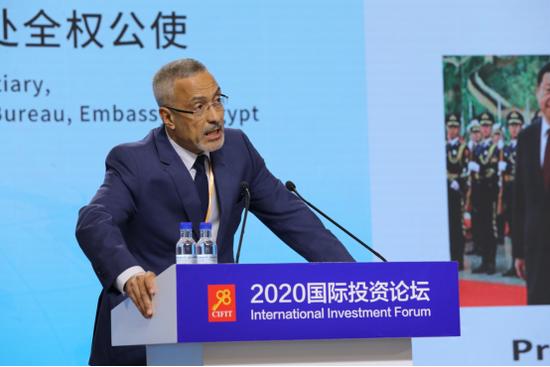 中阿经贸投资高峰论坛暨中东新能源发展论坛在厦门举行