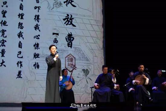 """王珮瑜清音会来泉,用京剧讲述""""中国故事"""""""