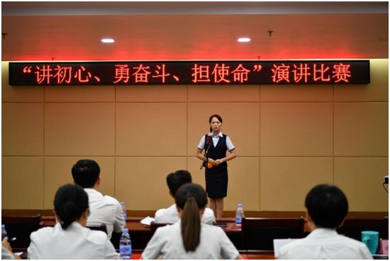邮储银行三明市分行庆祝中华人民共和国成立70周年系列活动