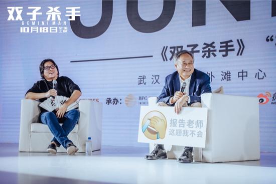 李安高晓松跨代际对谈年轻人 表示拍戏有挑战才有趣