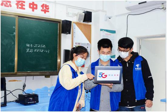 福建:中国电信云产品助力师生安全返校复学