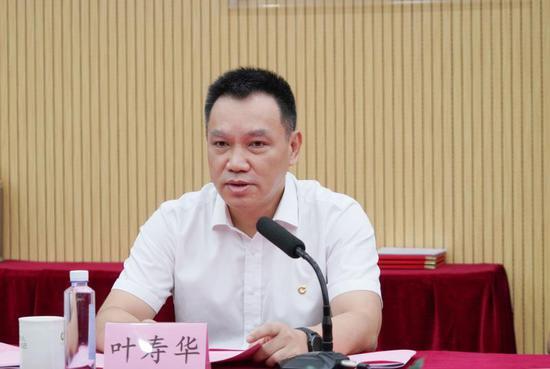 中国人寿在闽成员单位与福州城投集团签订合作框架协议