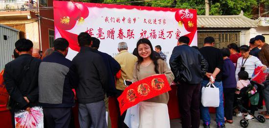 """厦门市湖里区2020年1月6日在钟宅社区举办""""三下乡""""进社区惠民活动4"""
