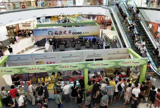 """[电商扶贫 乡村振兴]""""福源建宁""""农特产品亮相三明!"""