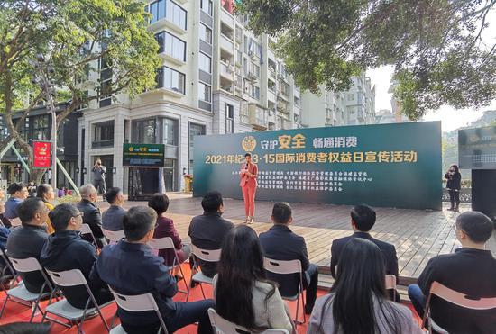 纪念315国际消费者权益日宣传活动在福州举行