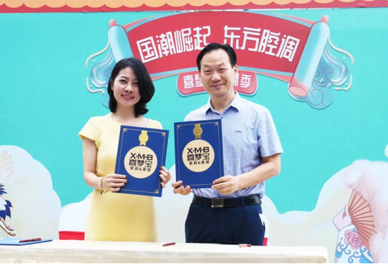 喜梦宝品牌总监何志婷为西安博物院副院长王锋钧颁发聘书