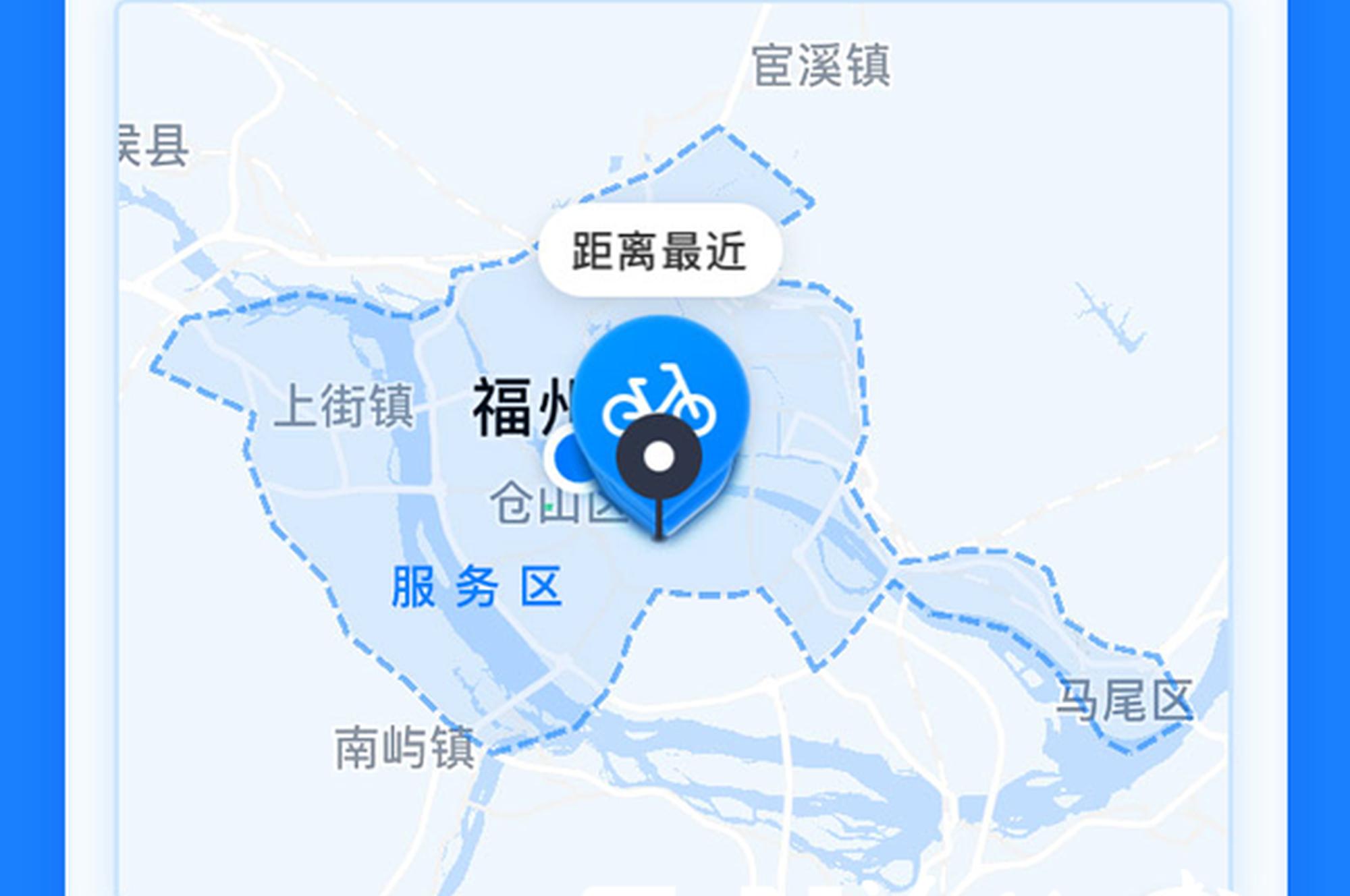 """共享单车运营服务区优化 骑出""""归属地""""要交""""漫"""