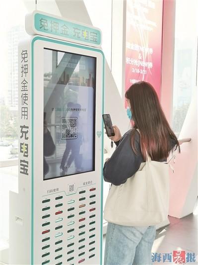 在厦门SM城市广场,市民正在租借共享充电宝。记者 陈理杰 摄
