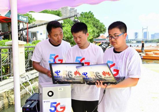 中国电信为2019 中华龙舟赛福州站央视直播提供5G网络